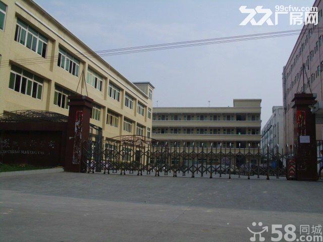 寮步标准厂房二或三楼500平方出租,带办公装修-图(1)