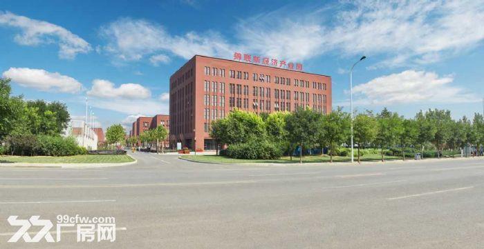 外环旁三层到顶办公别墅出租,一楼可轻加工楼上可办公-图(2)