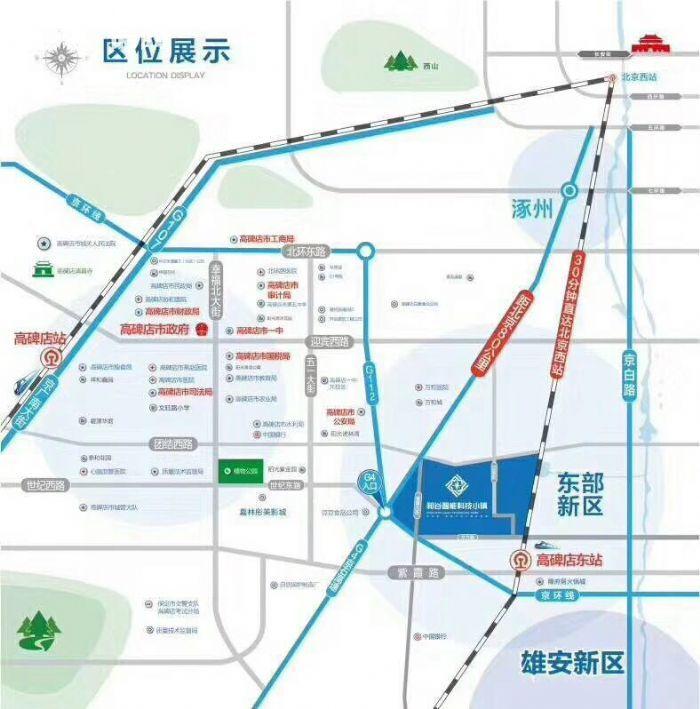 和谷产业园承接北京外溢企业-图(1)