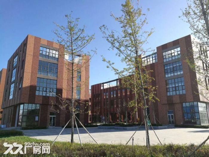 和谷产业园承接北京外溢企业-图(5)