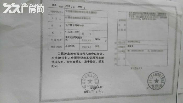 江阴长泾镇兴园路70号24326平米工业土地出售-图(2)