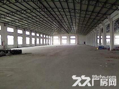 东莞市麻涌5500平方单一层厂房出租-图(2)
