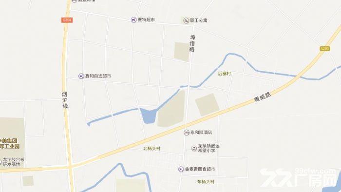 即墨20工业用地出售有土地证空地-图(1)
