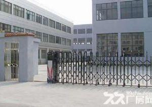 余杭黄湖2亩地800方厂房出售