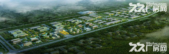 背靠陕汽法士特汉德车桥吉利等主机厂,蔡家坡百万平米标准化厂房可租可售-图(2)