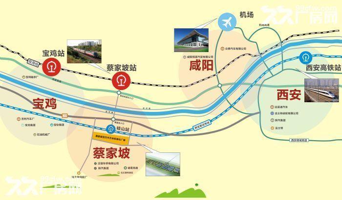 背靠陕汽法士特汉德车桥吉利等主机厂,蔡家坡百万平米标准化厂房可租可售-图(1)