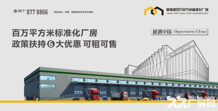 背靠陕汽法士特汉德车桥吉利等主机厂,蔡家坡百万平米标准化厂房可租可售-图(5)