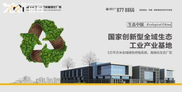 背靠陕汽法士特汉德车桥吉利等主机厂,蔡家坡百万平米标准化厂房可租可售-图(6)