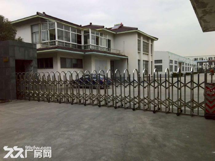 松江小面积火车头104地块1651平占地5亩独门独院稀缺资源-图(2)