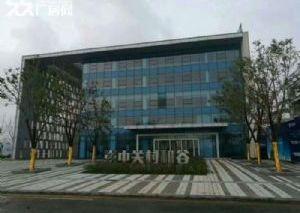 出售涿州和谷创新产业和园,可环评