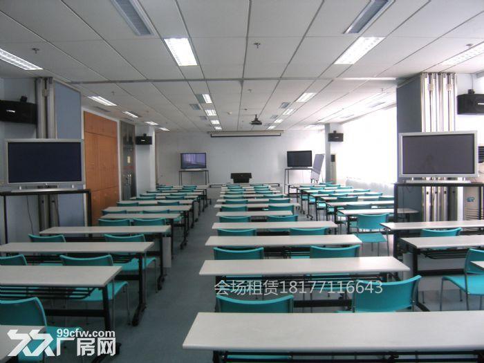 培训教室、会议室、会场出租-图(6)