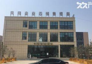 50年大产权厂房仓库每平方米仅售3XXX元