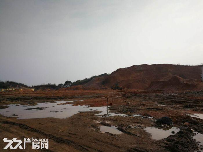 (出售)湘潭雨湖区、株洲云龙区域优质土地资源招商-图(2)