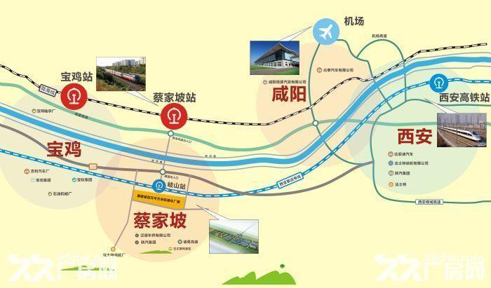 蔡家坡百万平米标准化厂房招商可租可售50年产权-图(1)