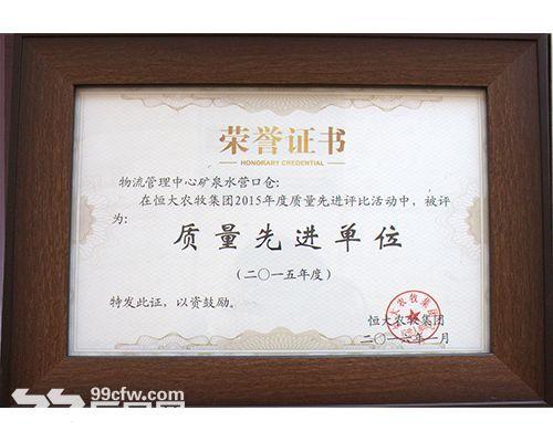 营口港自动化仓库出租-图(6)