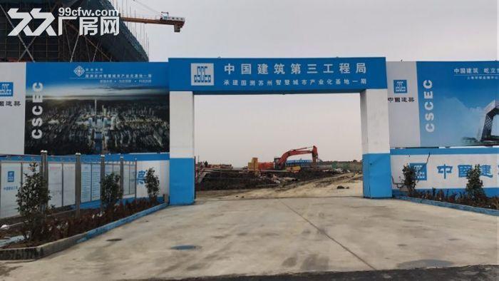 吴中木渎凤凰山地块20亩起-图(2)