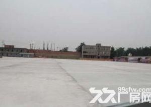 新北薛家28亩国有工业厂房出售