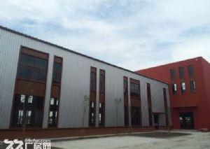 独栋独立产权、绿证、火车头式层高十米标准厂房出售