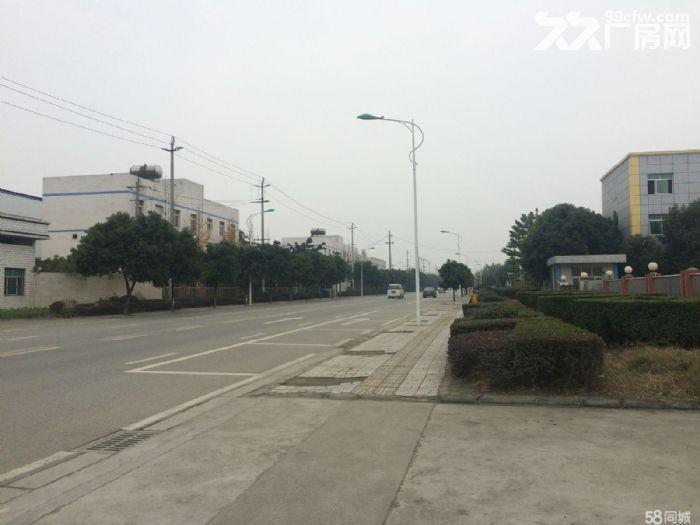浩旺产业园大田园区5800平米-图(1)