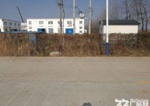 出售(已租代售):厂房1728平米及7亩土地