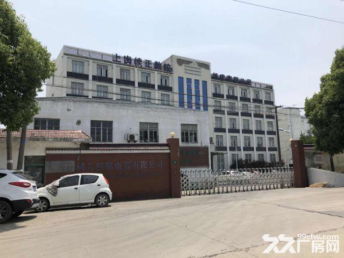 青浦104绿证单层有行车牛腿4200平厂房-图(1)