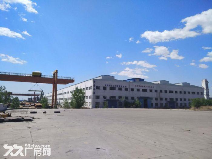 出租秦皇岛杜庄绍良重钢厂房、办公楼-图(2)