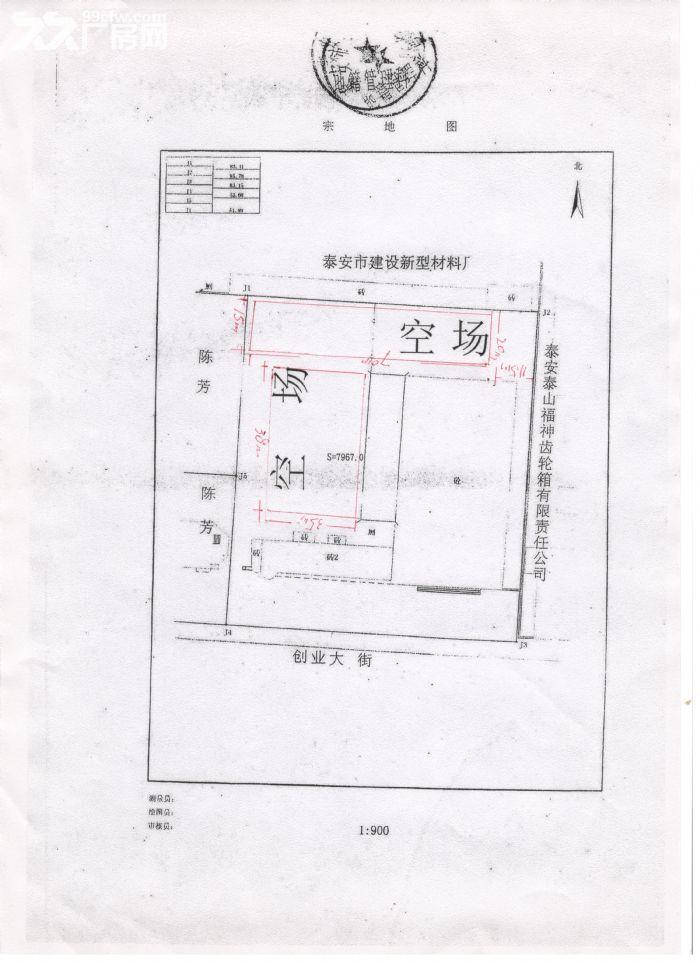 院落空场可建厂房仓储出租-图(1)