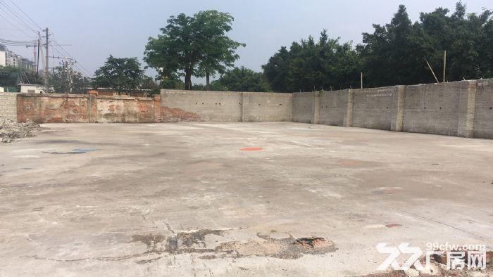 石岗东村振兴南路22号内3000平方米硬化土地出租,适合教练场、充电桩-图(3)