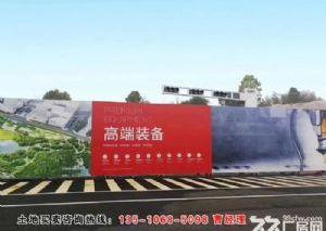 湖南湘潭稀缺国有工业用地出售一手资源产权清晰