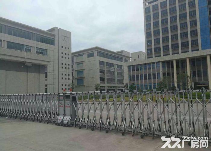 莞深高速口东城花园式红本全新工业园2000平起租-图(1)