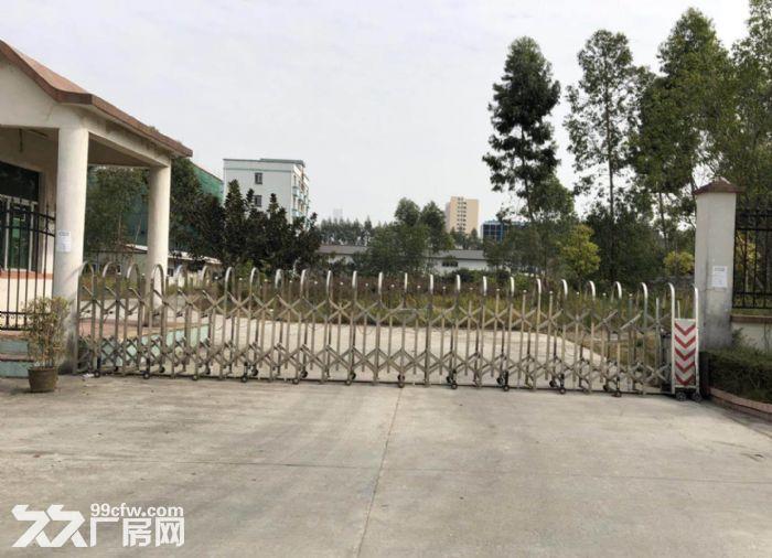 东城牛山外经工业园钢构厂房带行车急租-图(1)