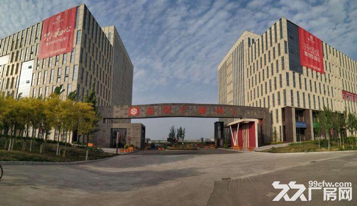 西青地铁旁办公研发生产150至2000平米可租可售-图(2)