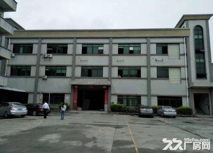 原房东一楼5米高1200平米厂房出租-图(1)
