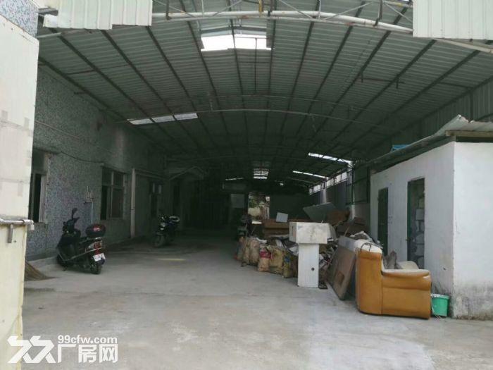 古镇海州700方星棚出租-图(1)