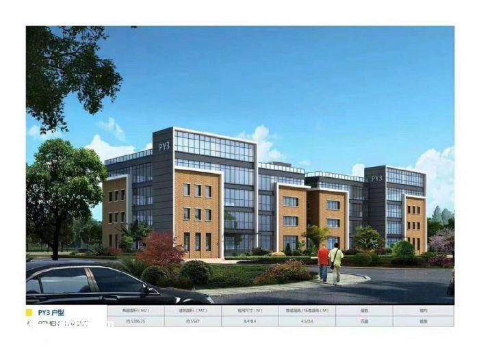 出售滁州产业园独栋厂房-图(2)