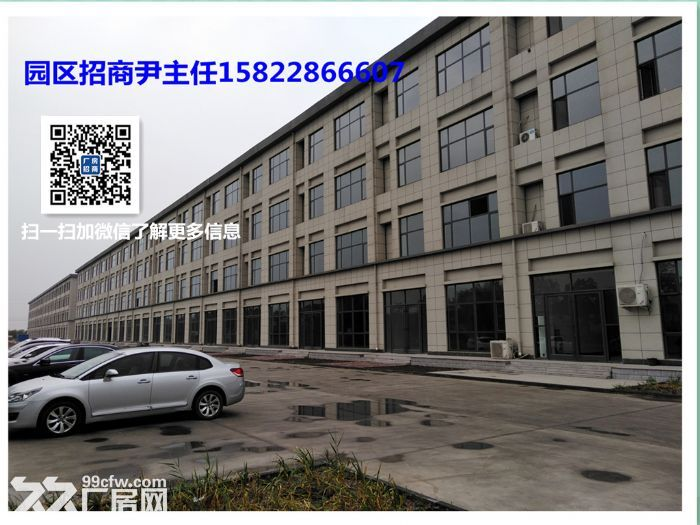 京津高速旁大产权可环评800平米厂房首付仅160万带院子-图(1)