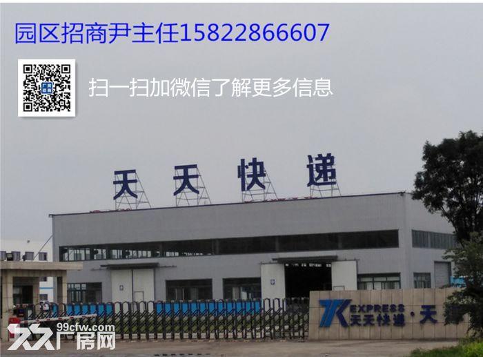 京津高速旁大产权可环评800平米厂房首付仅160万带院子-图(6)