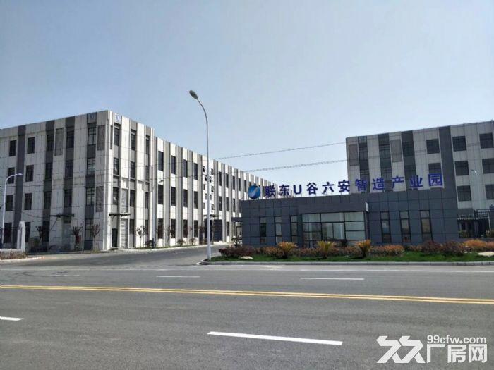 联东U谷·高标准厂房出租-图(2)