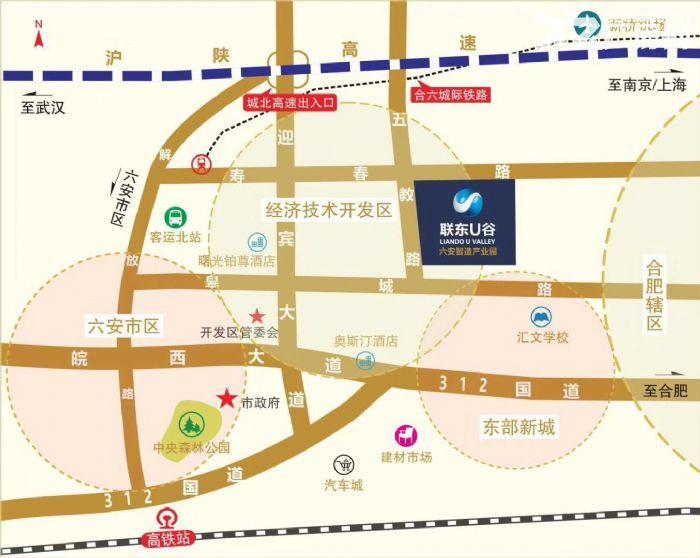 联东U谷·高标准厂房出租-图(4)