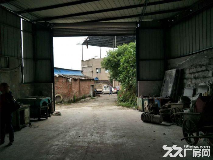 南山黄桷桠附近1100平米门面厂房、仓库出租-图(2)