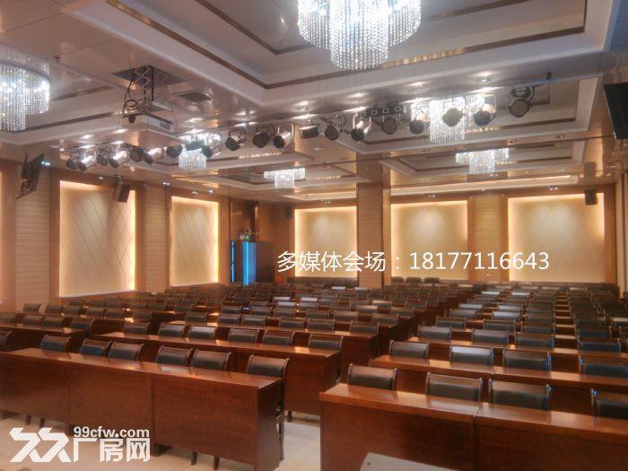 南宁会场会议室出租,设备齐全-图(4)