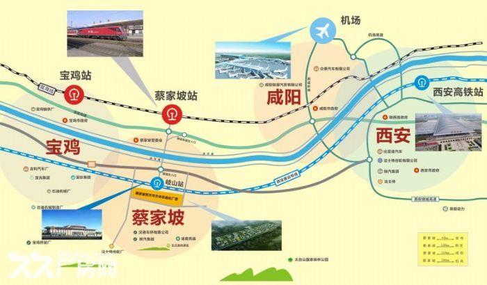 蔡家坡百万平米标准化厂房(西安厂房)-图(2)