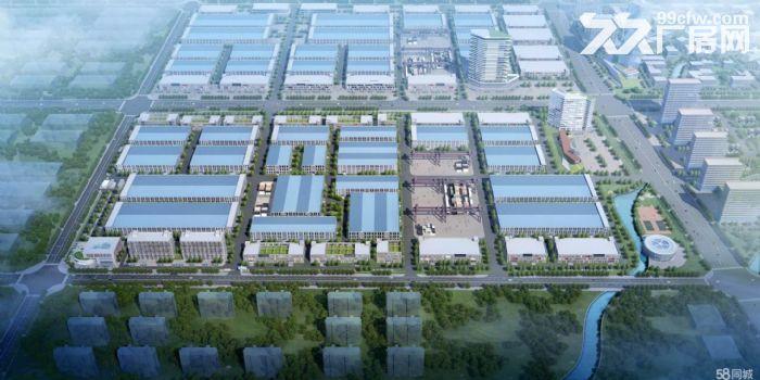 六安经济技术开发区、标准化厂房、配套齐全-图(1)