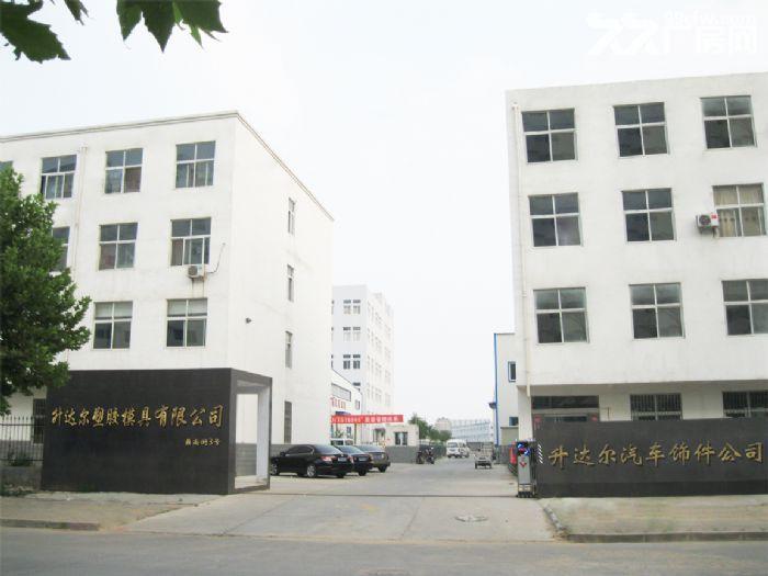 急租办公室写字间380㎡厂房外带独院办公方便-图(2)