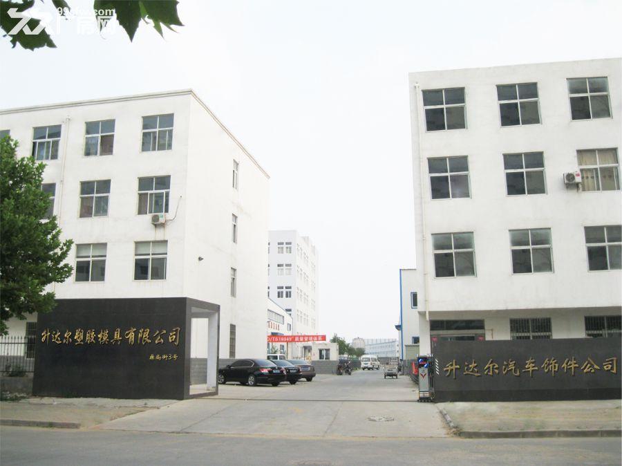 郑州委托出租仓库厂房办公室1800平可隔开-图(3)