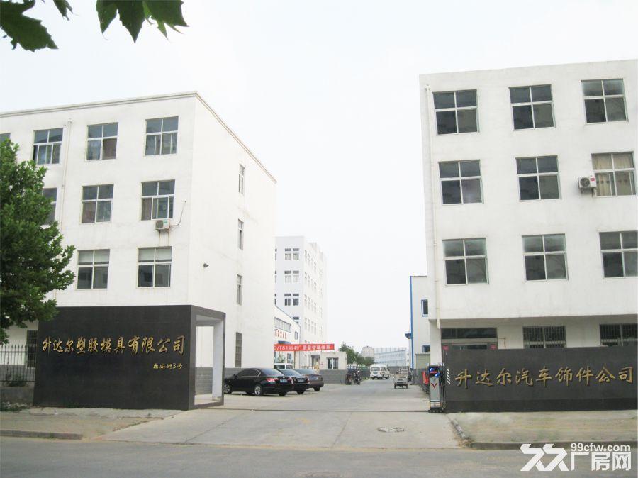 文兴路有标准写字楼仓库出租220平方环境优良-图(4)