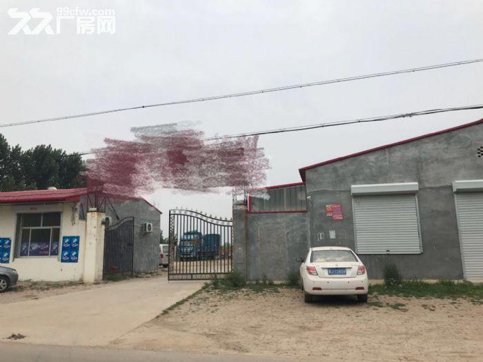 《旺铺帮》泊头齐桥镇好位置厂房对外出租出售-图(1)