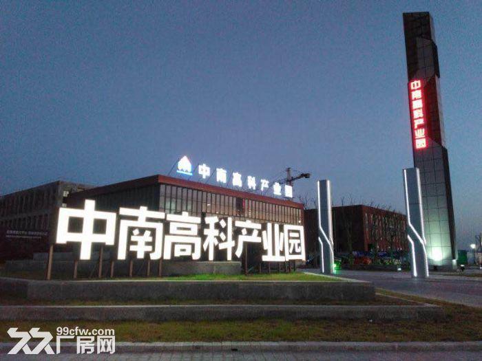 德清全新两层独栋产业园厂房出售50年产权临近高速可按揭-图(1)