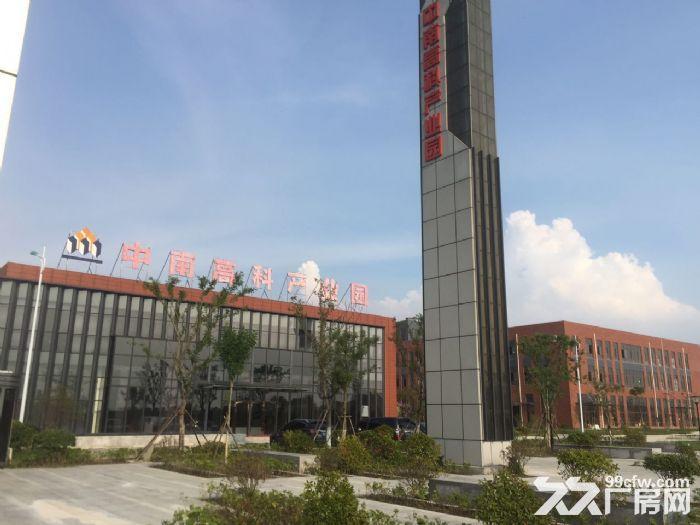 德清全新两层独栋产业园厂房出售50年产权临近高速可按揭-图(6)