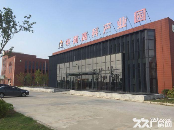 德清全新两层独栋产业园厂房出售50年产权临近高速可按揭-图(7)